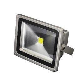 Прожектор светодиодный низковольтный 50W 12V