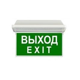 Светильник аварийный TLМ EM ВЫХОД