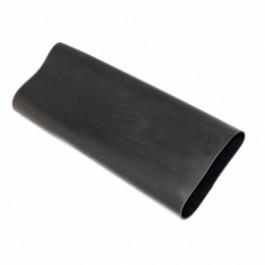 Термоусадочная трубка Raychman® WRSYL (ТВНЭП)