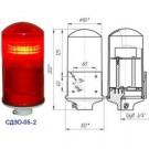 Заградительный огонь «СДЗО-05-2» >32cd, тип «Б», 220V AC, IP54 ТУ 3461-003-69016606-2011